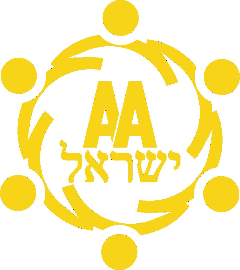 AA ישראל